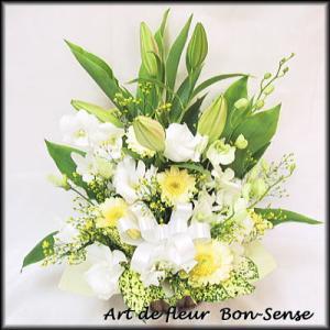 お供え 花 フラワーアレンジメントWY037|bon-sense