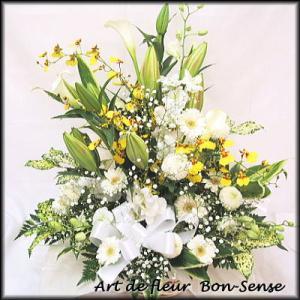 お供え 花 フラワーアレンジメントWY039|bon-sense