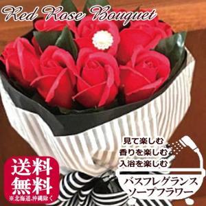 バスフレグランス≪レッドローズ≫花束 ソープフラワー 入浴剤 ギフト プレゼント|bon-sense