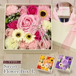 ≪シャボンフラワーボックスL≫ ソープフラワー プレゼント バラ