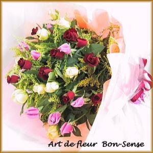 【華やかにミックスバラの花束】生花スタンダード花束|bon-sense