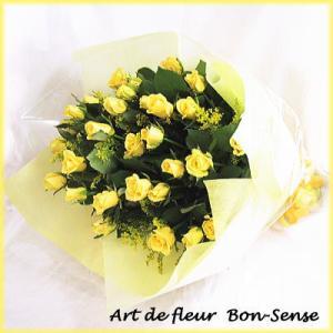 【幸せの黄色いバラの花束】生花スタンダード花束|bon-sense