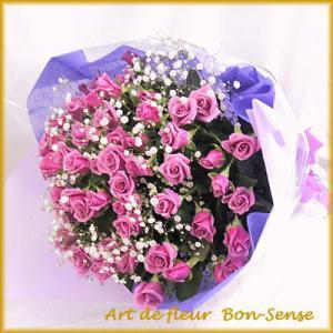 【ゴージャスに決めよう!紫系バラの花束】生花スタンダード花束|bon-sense