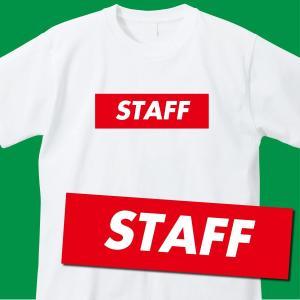 シュプリーム 好き必見 スタッフ Tシャツ STAFF ユニフォーム  お店のスタッフやイベントのス...