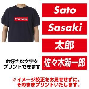 シュプリーム 好き必見 Tシャツ コピー ボッ...の詳細画像1