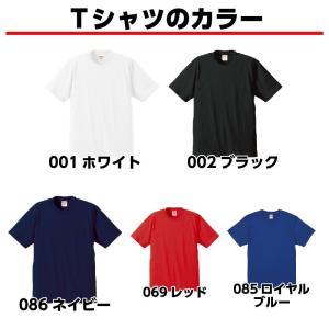 シュプリーム 好き必見 Tシャツ コピー ボッ...の詳細画像4