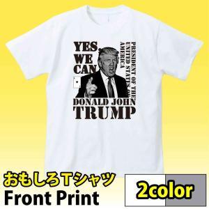 「ドナルド トランプ」Tシャツ  話題のドナルド・トランプTシャツ。 これでアナタも大統領!?   ...