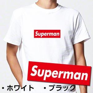 Supreme 風 Tシャツ Superman パロディ ウケ狙い プレゼント ジョーク ボックスロゴ シュプリーム 風