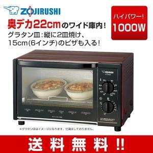 象印 オーブントースター ET-WG22-RA 送料無料!※沖縄・離島除く|bonanzashop