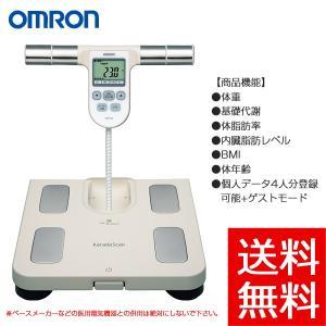 オムロン 体重 体組成計 カラダスキャン HBF-904 送...