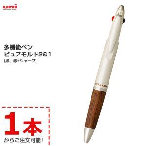 UNI 三菱鉛筆 多機能ペン ピュアモルト2&1 ダークブラウン ナチュラル メタリックブラウン MSXE310050722