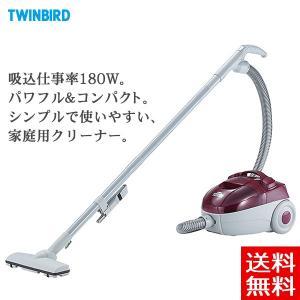 ツインバード サイクロンクリーナー YC-5019WR TWINBIRD 掃除機|bonanzashop