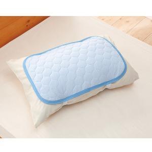 TOYOBO 東洋紡 ひんやり枕パット 5540 コールドアイス 枕カバー ピローパッド|bonanzashop|02