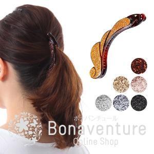 [商品番号]a20131h [ブランド]ボナバンチュール(Bonaventure) [サイズ]長さ:...