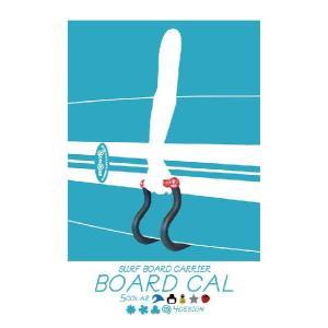 [20%OFFセール中 10月末まで] Board Cal[ボードキャル]★ロングボード キャリ CARRY フック|bonbas