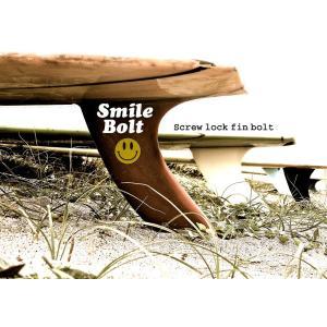 BonBas公式☆ Keep Smile!!☆ スマイルボルト 【クリックポスト】|bonbas|02
