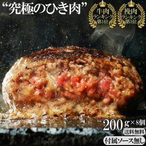 究極のひき肉で作る和牛ハンバーグ チーズin 120g×12個のセット. メディアで紹介多数。店舗の...