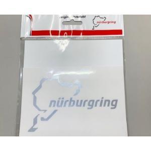 ニュルブルクリンク ステッカー クローム 12cm NRA9924A