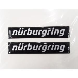 ニュルブルクリンク ステッカー 10cm ロゴエンブレム ブラック  NRA9950A
