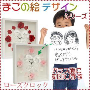 ローズクロック まごの絵デザインタイプ 米寿 米寿祝い 喜寿 還暦のプレゼントに bondsconnect