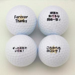 還暦祝い 男性 オリジナルメッセージゴルフボール 全12球 男性 プレゼント|bondsconnect