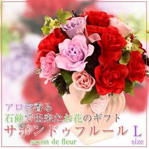 還暦祝い 女性 プレゼント 花 サボンドゥフルール Lサイズ レビューで赤いちゃんちゃんこか還暦Tシャツプレゼント ソープフラワー|bondsconnect