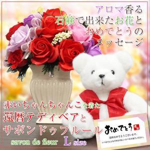 石鹸素材でできたふわっと香る魔法のお花サボンドゥフルール♪  ■お祝い用のラッピング付き(ギフト包装...