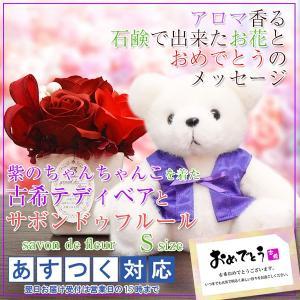 【あすつく対応】(当日発送対応)  石鹸素材でできたふわっと香る魔法のお花サボンドゥフルール♪  ■...