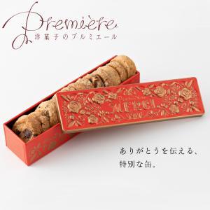 MERCIサブレ プチギフト サブレショコラ お菓子のミカタ MERCI缶 ★4個以上で送料無料★ ...