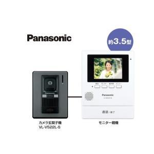 パナソニック Panasonic VL−SV26XL−W テレビドアホン 1−2タイプ