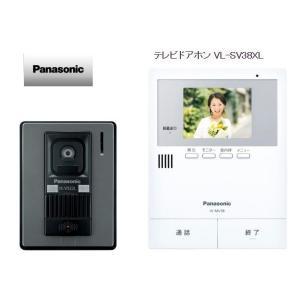 パナソニック  テレビドアホン VL−SV38XL 電源直結式  Panasonic...