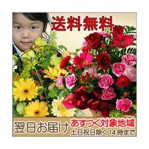 季節の花タップリのおまかせフラワーアレンジメント♪|bonita-bonita