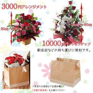 季節の花タップリのおまかせフラワーアレンジメント♪|bonita-bonita|05