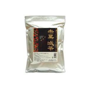 赤黒減茶【メール便送料無料】|bonita