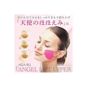 アガール エンジェル リフト アッパー【メール便送料無料】|bonita