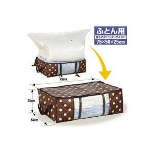 圧縮袋付収納ケース ふとん用(布団圧縮袋/ふとん収納ケース/Y-109)|bonita