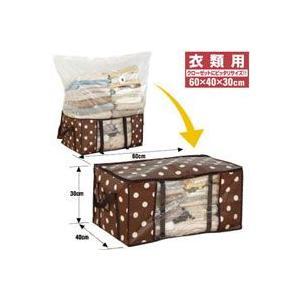 圧縮袋付収納ケース 衣類用(衣類圧縮袋/収納ケース/Y-110)|bonita