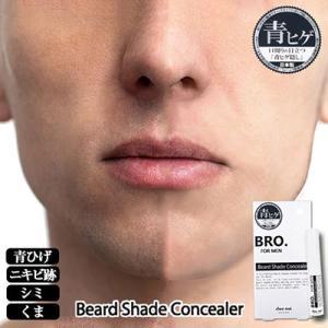 BRO. FOR MEN Beard Shade Concealer(青ヒゲ隠し・肌色補正コンシーラー)【ポスト投函送料無料】|bonita|02