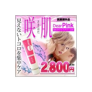 咲肌ディアーピンク(医薬部外品)|bonita