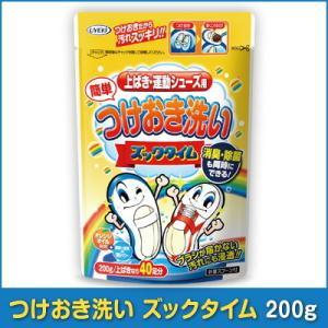 つけおき洗い ズックタイム 200g|bonita