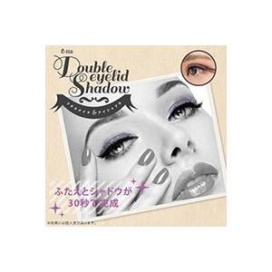 Double Eyelid Shadow (ダブルアイリッドシャドウ)【メール便送料無料】|bonita