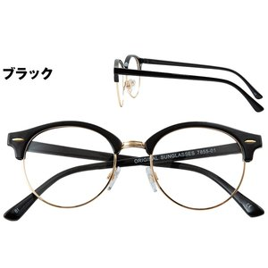 《度付きメガネ》【ORIGINAL SUNGLASSES-7855】度付き 度入り 眼鏡 メガネ めがね Nikon医療用レンズ 日本製レンズ [ボストン][ブロウ型](男女兼用)|bonita|02