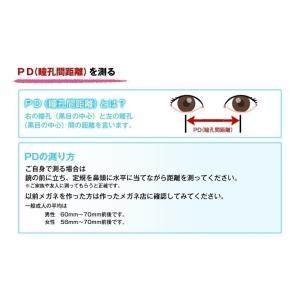 《度付きメガネ》【ORIGINAL SUNGLASSES-7855】度付き 度入り 眼鏡 メガネ めがね Nikon医療用レンズ 日本製レンズ [ボストン][ブロウ型](男女兼用)|bonita|10