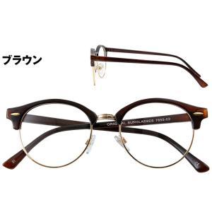 《度付きメガネ》【ORIGINAL SUNGLASSES-7855】度付き 度入り 眼鏡 メガネ めがね Nikon医療用レンズ 日本製レンズ [ボストン][ブロウ型](男女兼用)|bonita|03