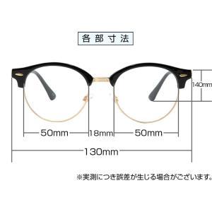 《度付きメガネ》【ORIGINAL SUNGLASSES-7855】度付き 度入り 眼鏡 メガネ めがね Nikon医療用レンズ 日本製レンズ [ボストン][ブロウ型](男女兼用)|bonita|05