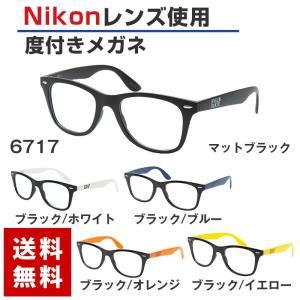 《度付きメガネ》【フィールドゲート FIELDGATE(6717)】度付き 度入り 眼鏡 メガネ めがね Nikon医療用レンズ 日本製レンズ [ウエリントン](男女兼用)|bonita