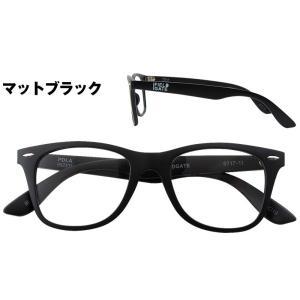 《度付きメガネ》【フィールドゲート FIELDGATE(6717)】度付き 度入り 眼鏡 メガネ めがね Nikon医療用レンズ 日本製レンズ [ウエリントン](男女兼用)|bonita|02