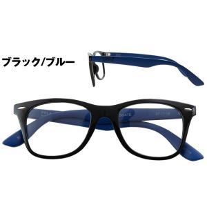 《度付きメガネ》【フィールドゲート FIELDGATE(6717)】度付き 度入り 眼鏡 メガネ めがね Nikon医療用レンズ 日本製レンズ [ウエリントン](男女兼用)|bonita|04