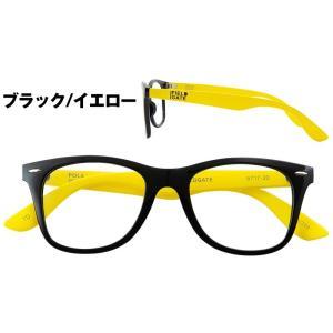 《度付きメガネ》【フィールドゲート FIELDGATE(6717)】度付き 度入り 眼鏡 メガネ めがね Nikon医療用レンズ 日本製レンズ [ウエリントン](男女兼用)|bonita|06