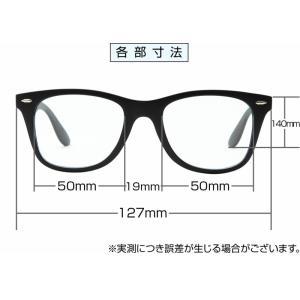 《度付きメガネ》【フィールドゲート FIELDGATE(6717)】度付き 度入り 眼鏡 メガネ めがね Nikon医療用レンズ 日本製レンズ [ウエリントン](男女兼用)|bonita|07